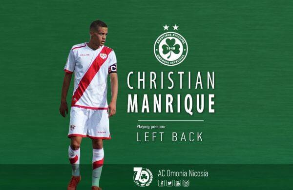 Καταρχήν συμφωνία με Christian Manrique