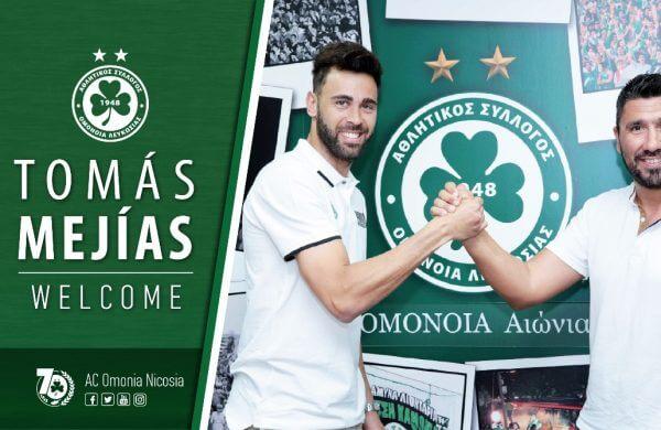 Ποδοσφαιριστής της ΟΜΟΝΟΙΑΣ ο Tomás Mejias