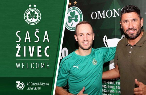 Ποδοσφαιριστής της ΟΜΟΝΟΙΑΣ ο Sasa Zivec