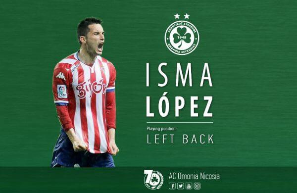 Καταρχήν συμφωνία με Isma Lopez