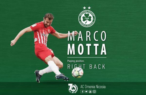 Καταρχήν συμφωνία με Marco Motta