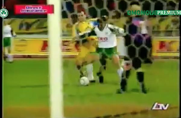 «Αξέχαστα Γκολ»: Λευτέρης Κοντολεύτερος (1998-99: ΟΜΟΝΟΙΑ – ΑΠΟΕΛ 1-0)