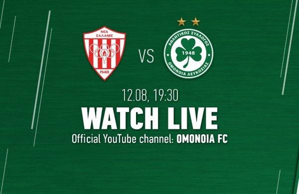 ΟΜΟΝΟΙΑ – Νέα Σαλαμίνα | Ζωντανά μέσω του Official YouTube Channel OMONOIA FC!