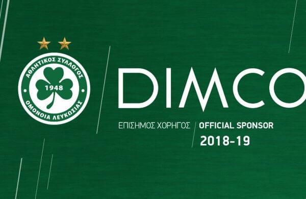 Η ΟΜΟΝΟΙΑ και η εταιρεία φωτισμού DIMCO LTD ανανέωσαν τη χορηγική τους συνεργασία!