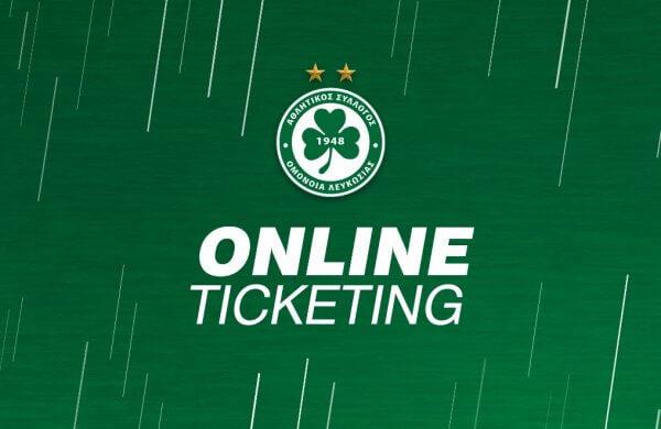 Online Ticketing | Διεκδικούν δώρα όσοι αγοράσουν διαδικτυακά εισιτήριο για τον αγώνα με την ΕΝΠ
