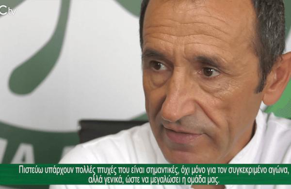 Ο Χουάν Κάρλος Ολίβα για την ΑΕΚ και αγωνιστικά ζητήματα