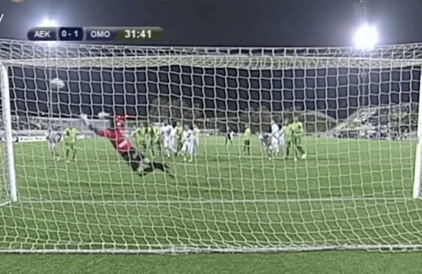 Όμορφα γκολ από τις αναμετρήσεις ΑΕΚ – ΟΜΟΝΟΙΑ, με την ομάδα της Λάρνακας ως γηπεδούχο