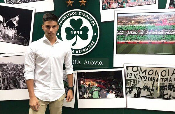 ΑΚΑΔΗΜΙΑ   Ο Σάββας Νικολάου της ΟΜΟΝΟΙΑΣ U19, για τον αγώνα με τη Νέα Σαλαμίνα