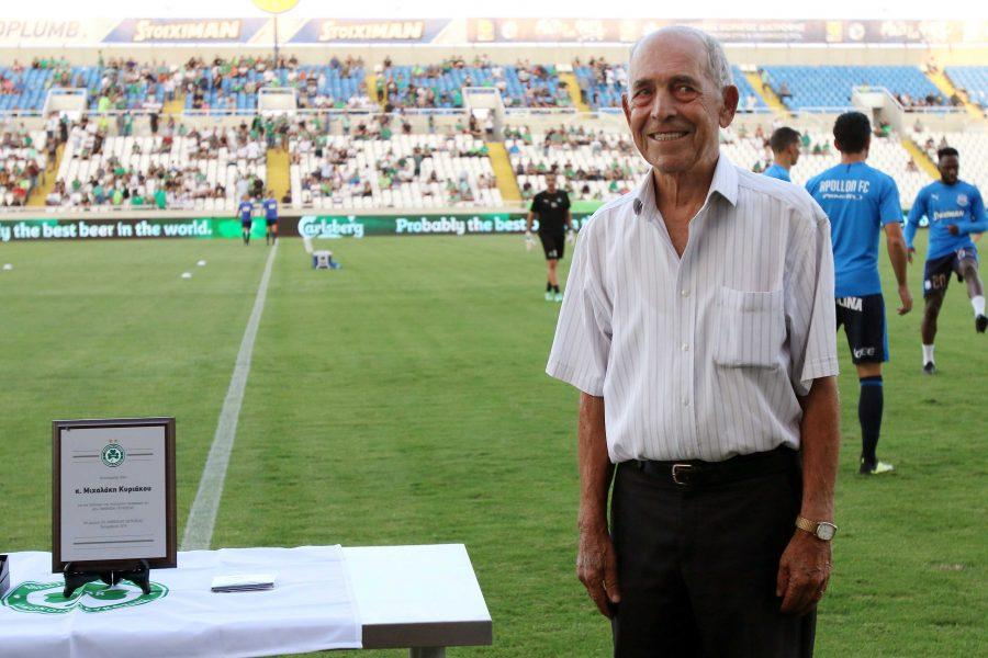 Τιμήθηκε ο Μιχαλάκης Κυριάκου για τα 26 χρόνια προσφοράς στην ΟΜΟΝΟΙΑ