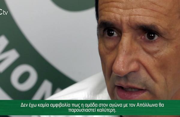 Ο Χουάν Κάρλος Ολίβα για τον Απόλλωνα, την απόδοση της ομάδας και τον κόσμο