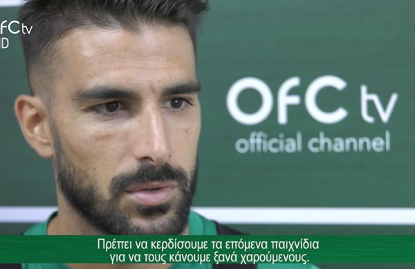O Γιόρντι Γκόμεθ για το παιχνίδι με την Πάφο FC, τις συνθήκες της ομάδας και τις προοπτικές