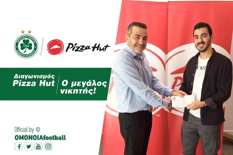 ΔΙΑΓΩΝΙΣΜΟΣ PIZZA HUT | Παρέλαβε το δώρο του ο μεγάλος νικητής!