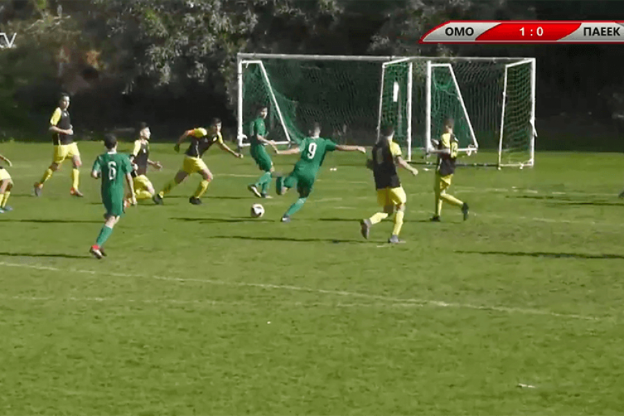 Στιγμιότυπα | U15: ΟΜΟΝΟΙΑ – ΠΑΕΕΚ 4-0 (18η αγωνιστική 2018-19)