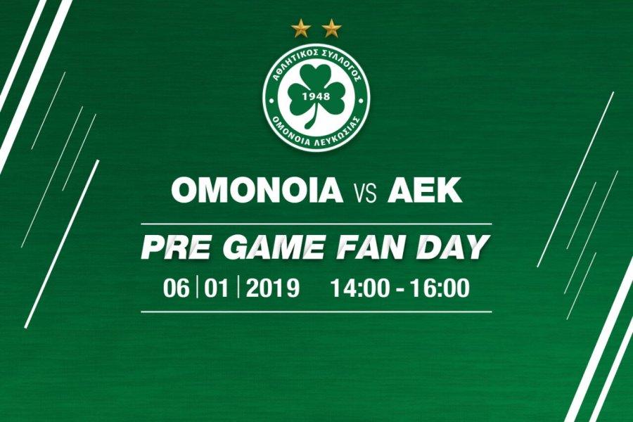 Pre Game Fan Day στο παιχνίδι με την ΑΕΚ!
