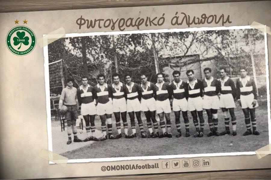 ΦΩΤΟΓΡΑΦΙΚΟ ΑΛΜΠΟΥΜ: Τα εγκαίνια και το πρώτο Οίκημα