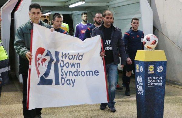 Μηνύματα ενόψει της Παγκόσμιας ημέρας για το Σύνδρομο Down