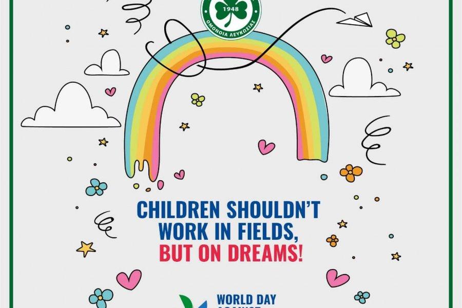 Τα παιδιά θα πρέπει να δουλεύουν τα όνειρά τους!