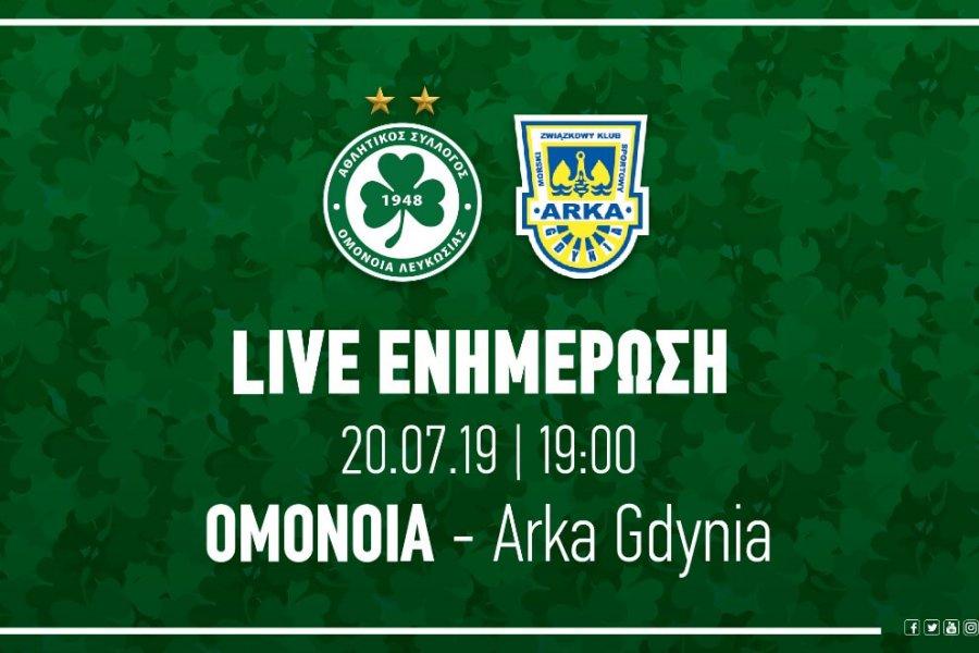 LIVE: OMONOIA – ARKA GDYNIA