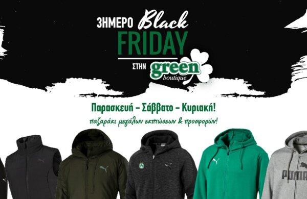 3ημερο… Black Friday στην Green Boutique!
