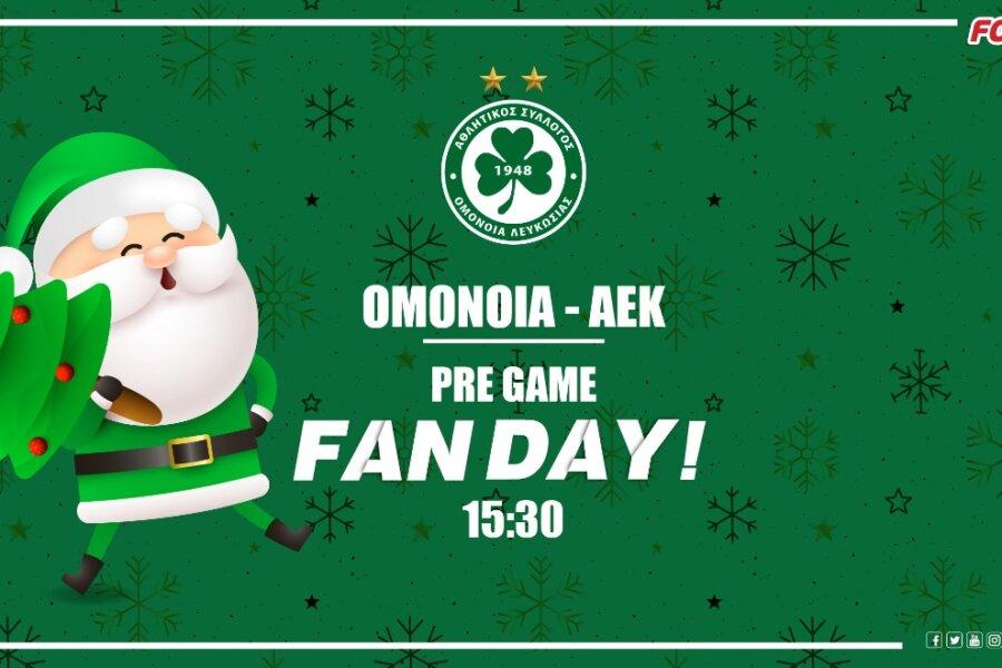 Fan Day πριν το παιχνίδι με την ΑΕΚ μαζί με τον Πράσινο Άγιο Βασίλη!