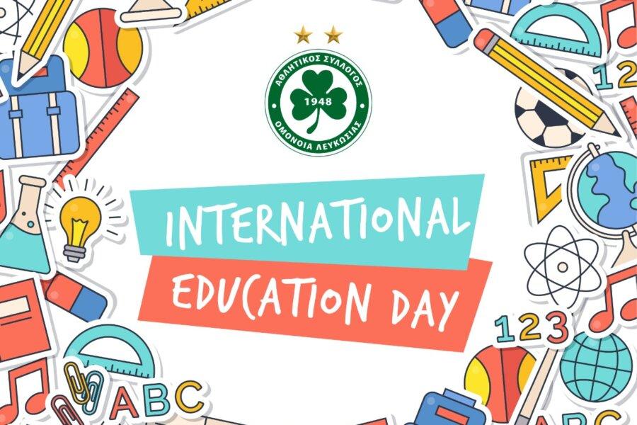 24 Ιανουαρίου: Διεθνής Ημέρα Εκπαίδευσης