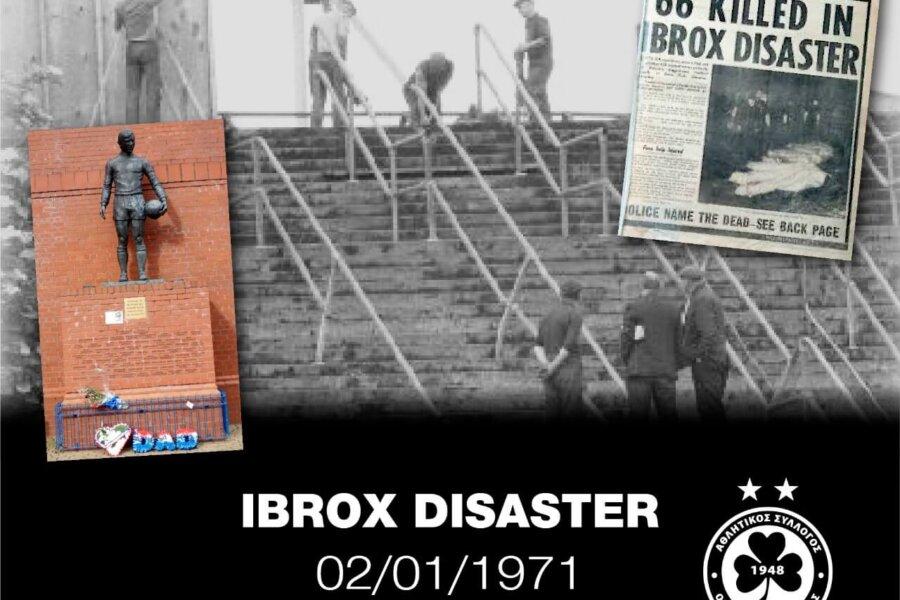 H τραγωδία του Ibrox. Ποτέ ξανά τέτοιες ταργωδίες στα γήπεδα!