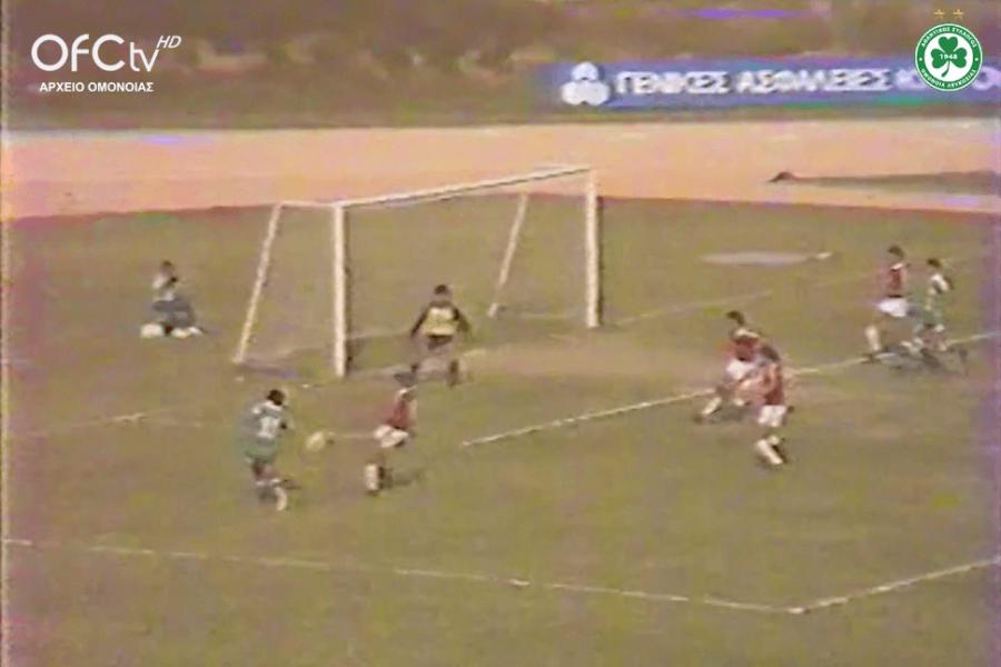 Νέα Σαλαμίνα – ΟΜΟΝΟΙΑ 0-2 (Πρωτάθλημα, Αγωνιστική Περίοδος 1983-84)