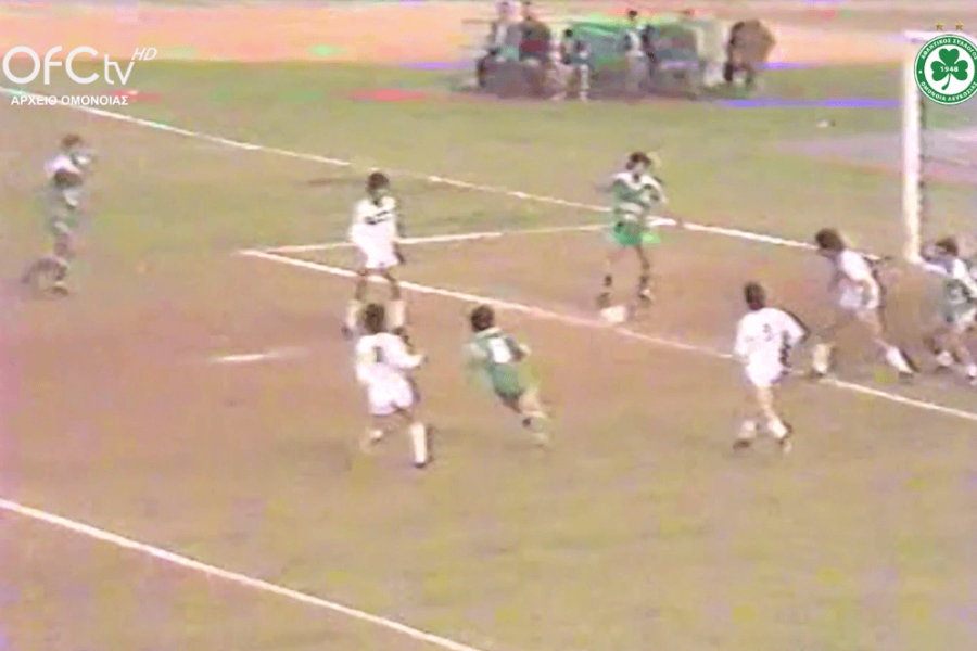 Άρης – ΟΜΟΝΟΙΑ 0-4 (Πρωτάθλημα, Αγωνιστική Περίοδος 1983-84)