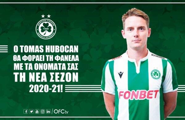 Ανανέωση συνεργασίας με Tomáš Hubočan μέχρι το 2021!