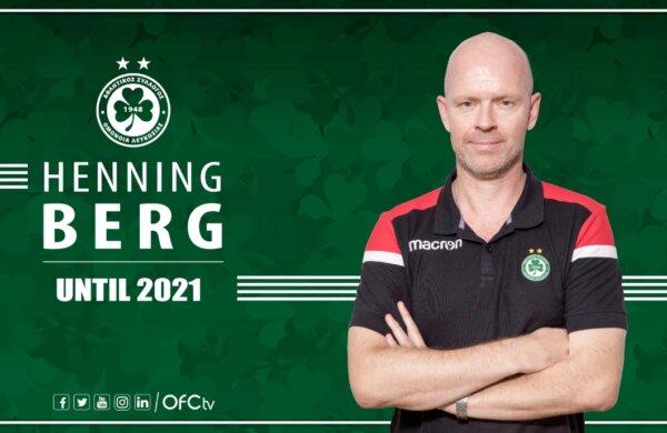 Συνεχίζεται η συνεργασία με τον κ. Χένινγκ Μπεργκ!