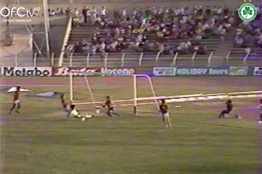 ΟΜΟΝΟΙΑ – ΕΝΠ 4-0 (Πρωτάθλημα, Αγωνιστική Περίοδος 1983-84)