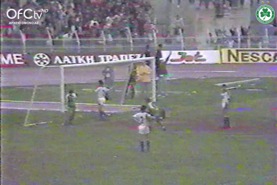 ΟΜΟΝΟΙΑ – ΑΠΟΛΛΩΝΑΣ 3-0 (Πρωτάθλημα, Αγωνιστική Περίοδος 1983-84)