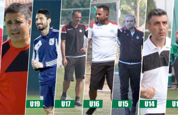 ΑΚΑΔΗΜΙΑ | Η διευθυντική ομάδα και οι προπονητές των αγωνιστικών τμημάτων