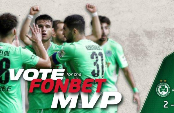 Ποιος ήταν ο FONBET MVP στη νίκη επί της ΑΕΚ;