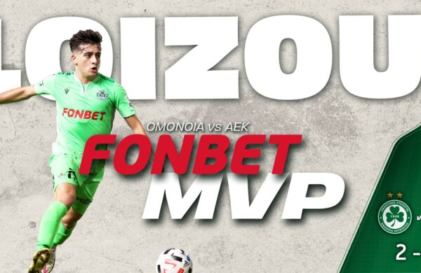 FONBET MVP για τον αγώνα με την ΑΕΚ ο Λοΐζος Λοΐζου