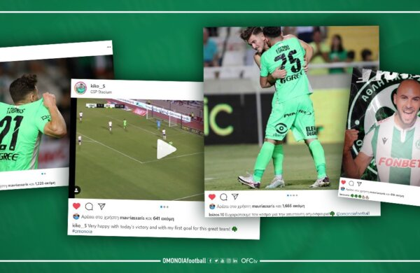 Οι αναρτήσεις των ποδοσφαιριστών μετά τη νίκη επί της ΑΕΚ