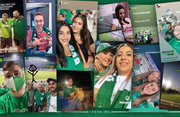 Ο παλμός του Πράσινου Λαού και η μαγική ατμόσφαιρα μέσα από τις φωτογραφίες σας!