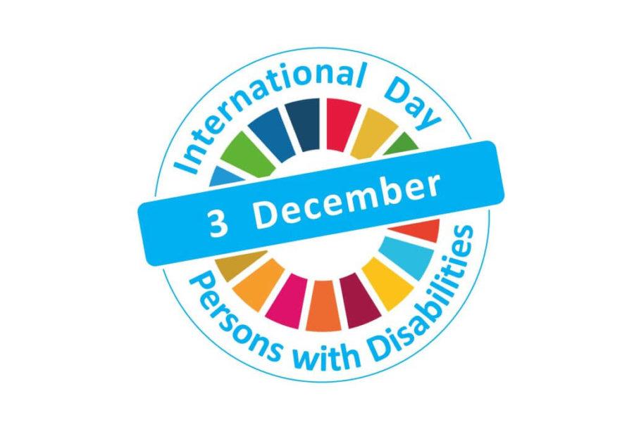 3 Δεκεμβρίου: Παγκόσμια ημέρα για άτομα με αναπηρία.