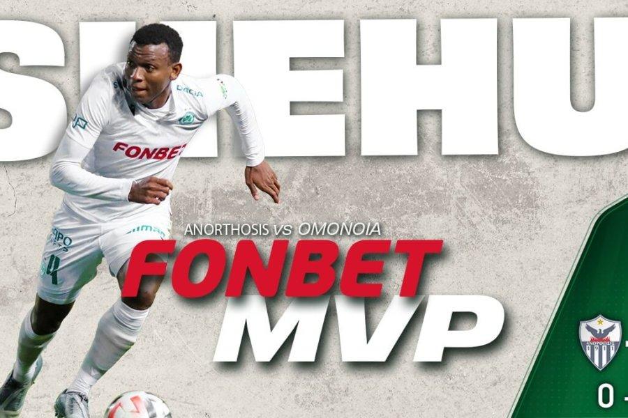 FONBET MVP για τον αγώνα με την Ανόρθωση ο Σέχου