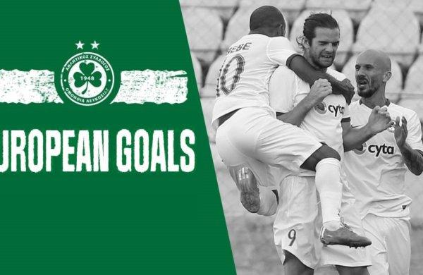 Πέντε ευρωπαϊκά γκολ από το παρελθόν