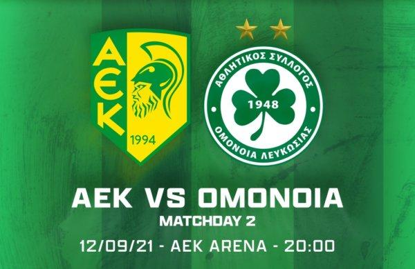 ΤΕΛΙΚΟ | AEK – OMONOIA 2-1