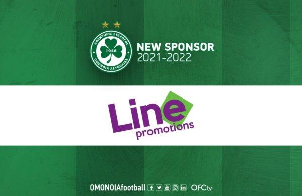 Έναρξη χορηγικής συνεργασίας με Line Promotions!