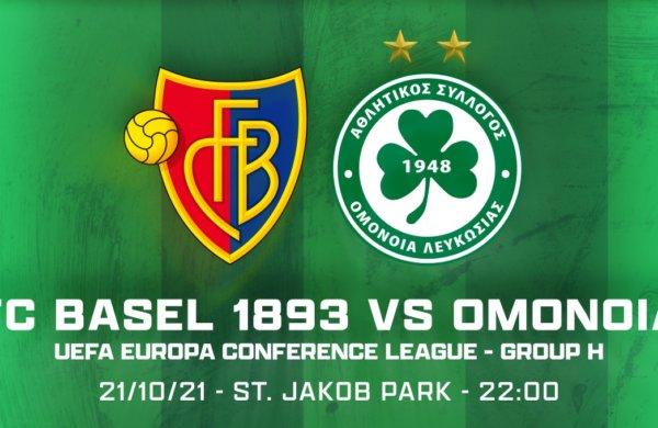 ΕΙΣΙΤΗΡΙΑ | FC BASEL – ΟΜΟΝΟΙΑ (21.10, 22:00 St. Jakob Park)
